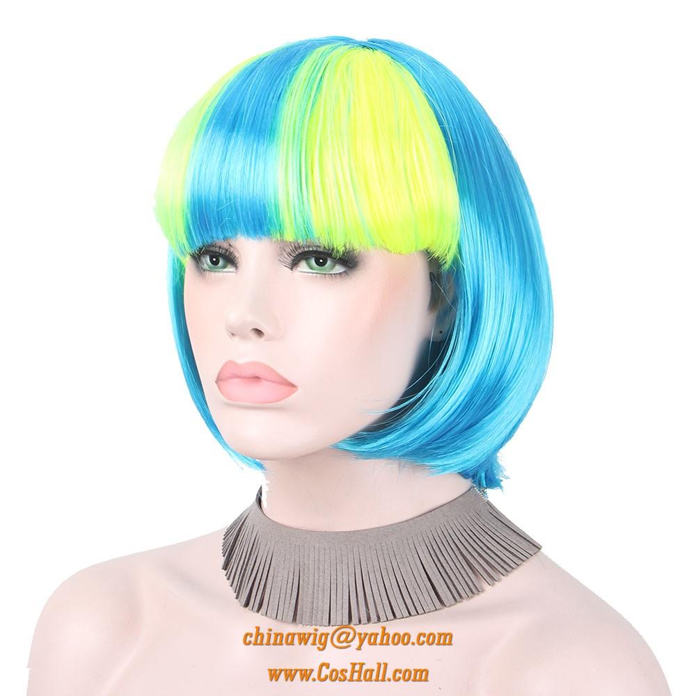 short bob wig ,green wigs multicolored hairs - Cosplay Wig